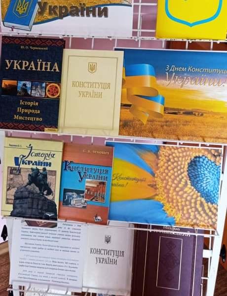 виставка-літератури