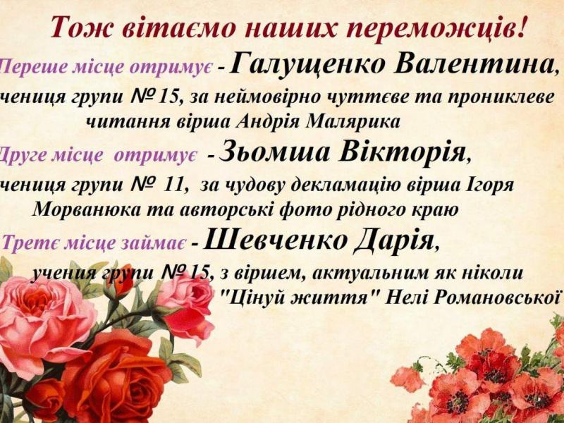 photo_2020-04-22_14-04-23-1