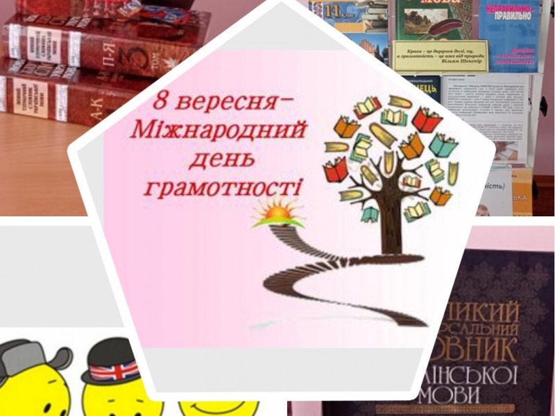 MyCollages-1