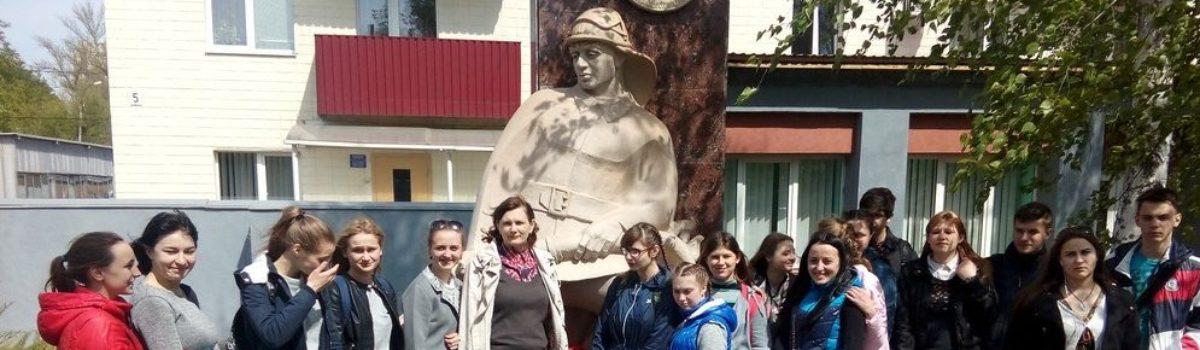 З нагоди Дня пам'яті Чорнобильської трагедії