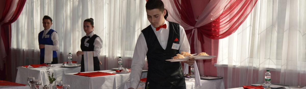 Тиждень професій ресторанного напрямку
