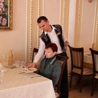Офіціант 4-го розряду