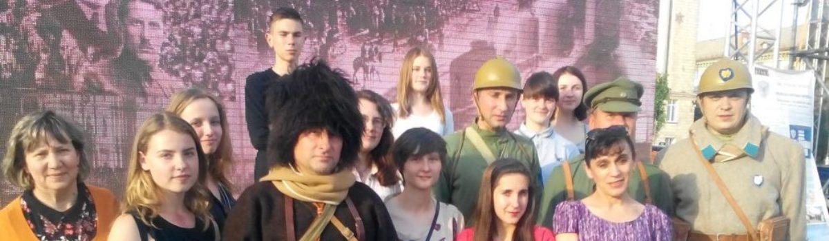 «За Україну, за її волю!»