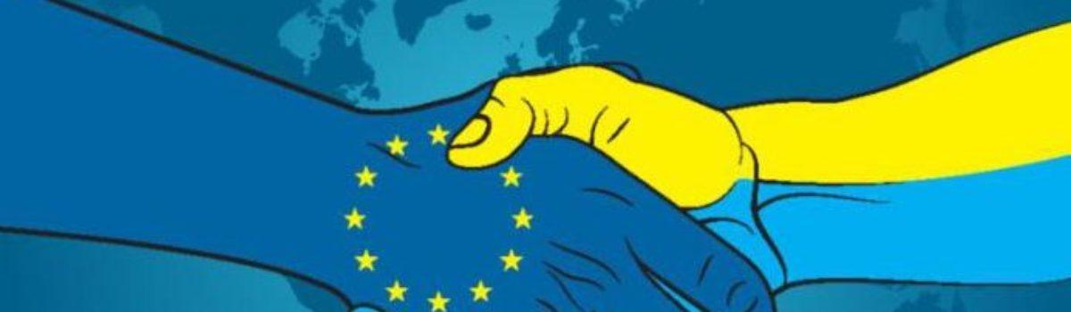 Загальнодержавний Перший урок «Україна – європейська країна»