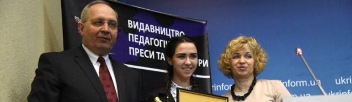 Наша учениця переможець  Всеукраїнського конкурсу «Освітній Оскар 2017» у номінації «Учень року»