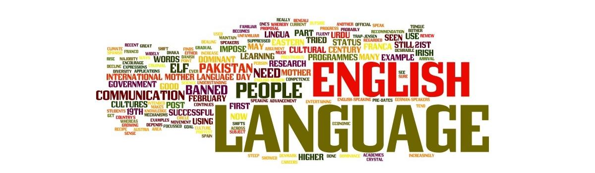Міжнародний день англійської мови