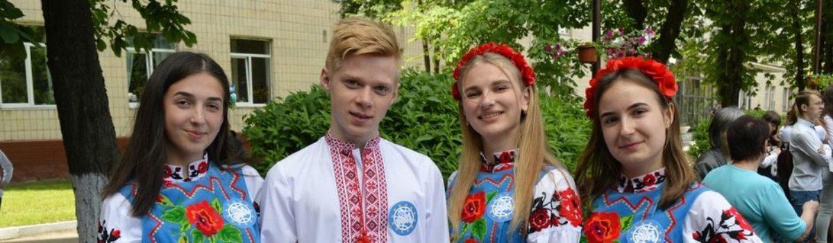 І Обласний Фестиваль-конкурс «Європейський туризм на мапі Черкащини»
