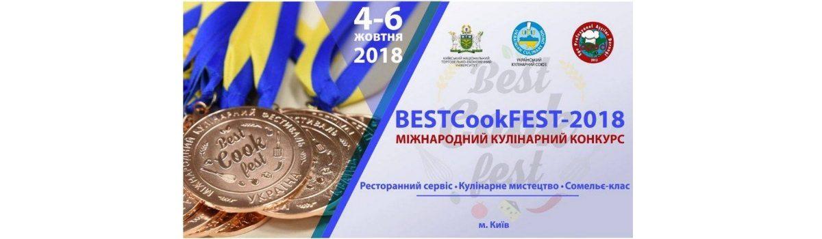 Учні ДНЗ «Черкаське вище професійне училище» – переможці Міжнародного конкурсу ресторанних технологій «BestCookFest-2018».