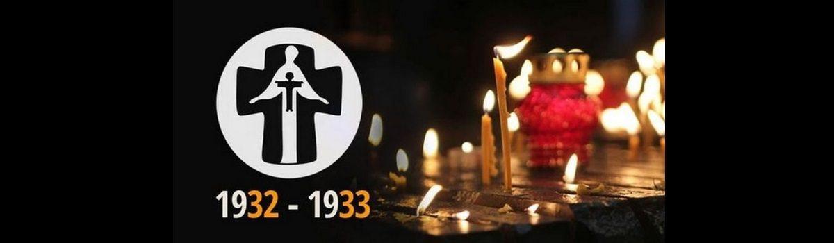 85 РІЧНИЦЯ ВШАНУВАННЯ ПАМ'ЯТІ ЖЕРТВ ГОЛОДОМОРІВ