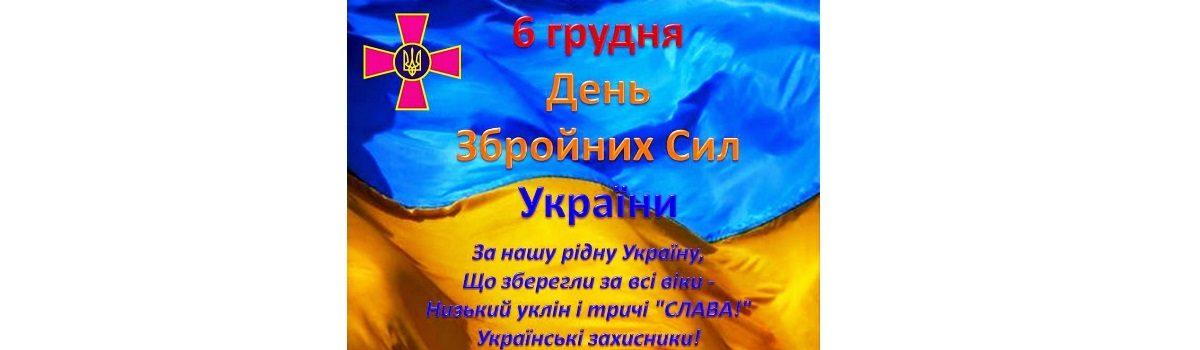 Тобі, Україно, моя Нація сильна і мужня.