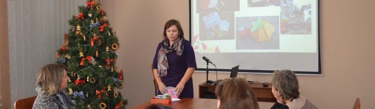 Особистісне зростання педагога  як мета і результат його досвіду