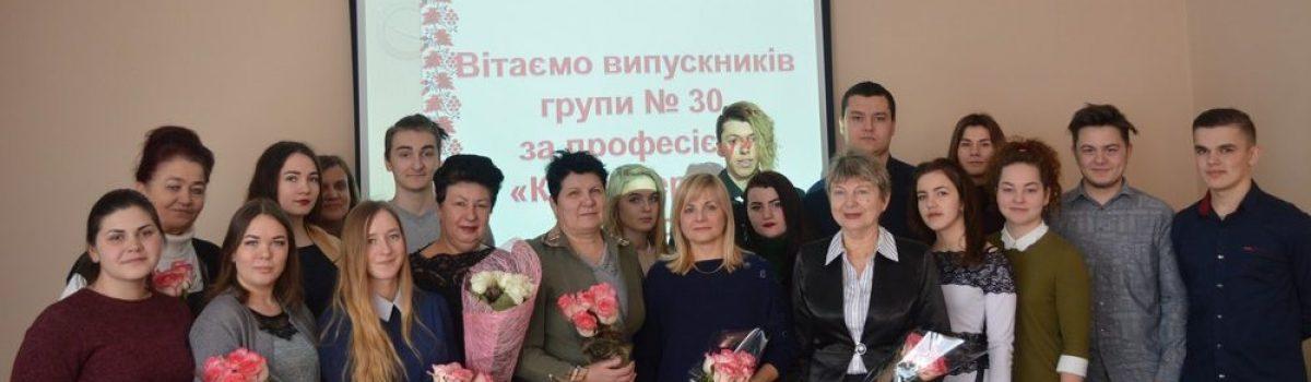ЗИМОВИЙ ВИПУСК – 2019