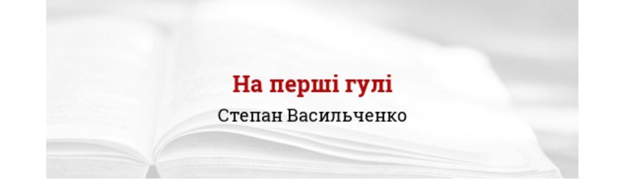 ВІДВІДУВАННЯ МОЛОДІЖНОГО  ТЕАТРУ-СТУДІЇ «СУЧАСНИК»