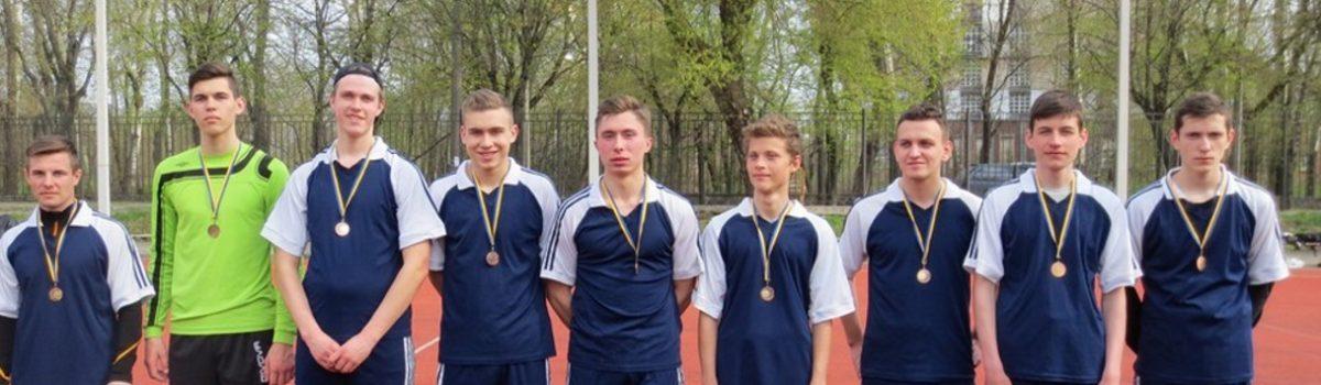 змагання з футболу серед юнаків