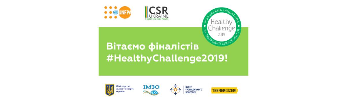 Відомі імена 10 фіналістів програми Healthy Challenge 2019