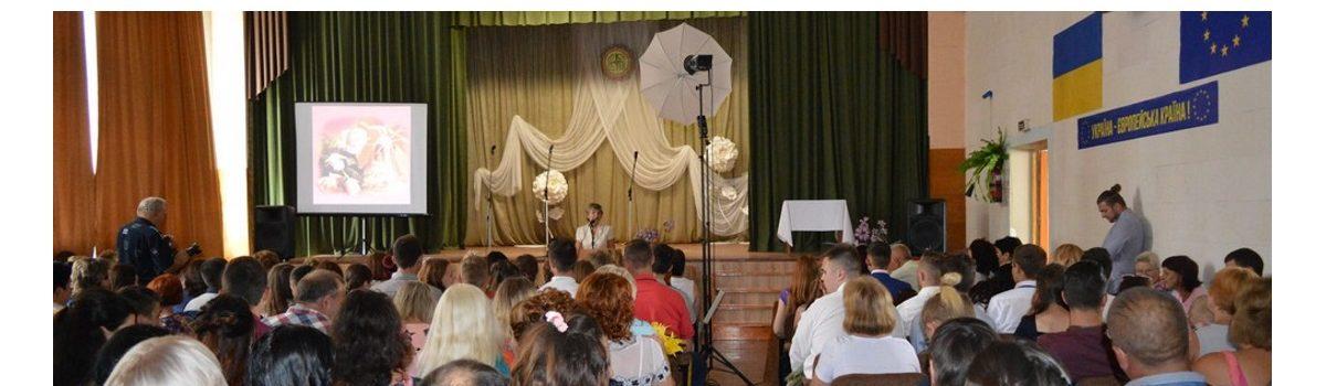 27 червня 2019 року в Черкаському вищому професійному училищі  відбулися урочистості