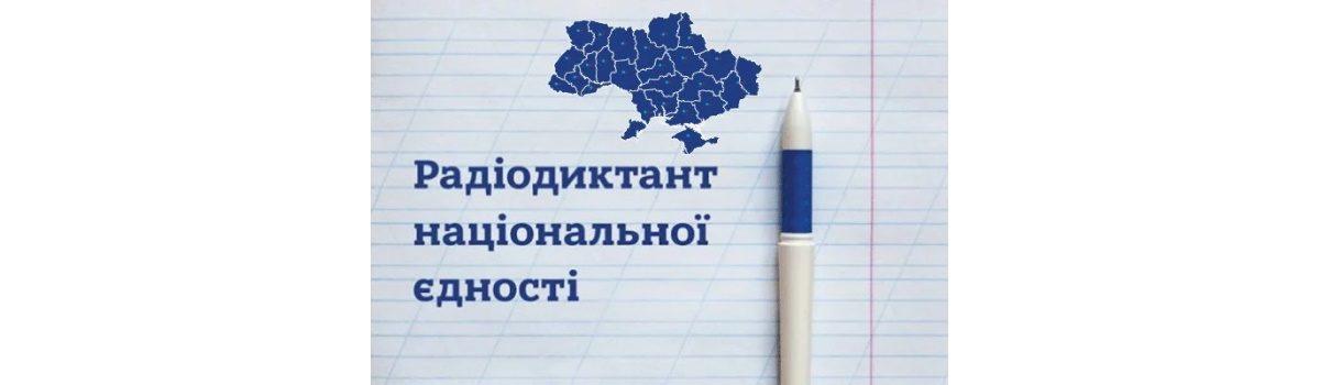 День мовознавства ‒ екскурсія в царину української мови