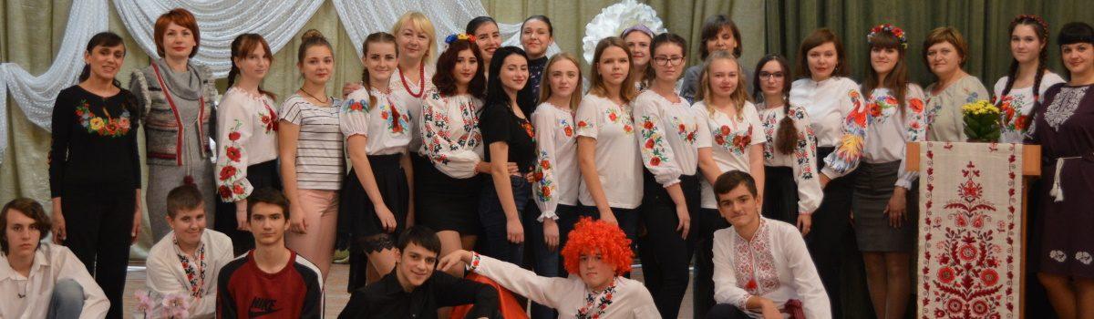 День лінгвістики ‒ похід у захоплюючу країну українського слова