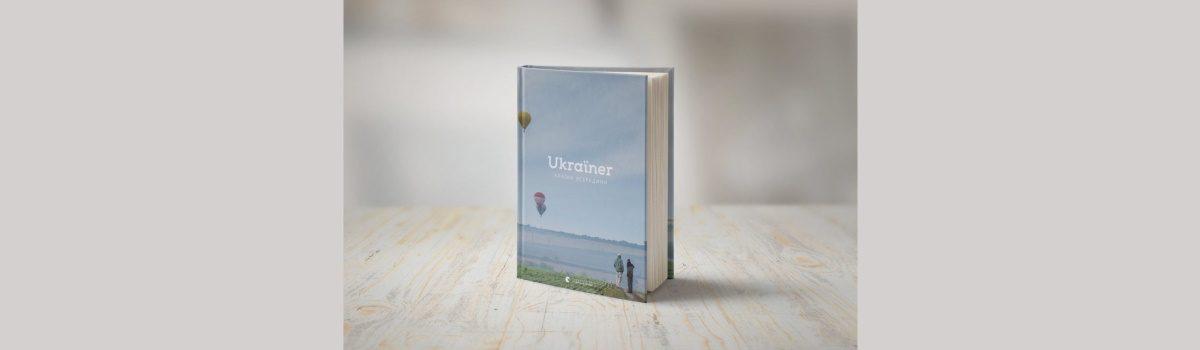 День українознавства – експедиція у загадковий світ книги
